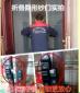 太原隐形纱门 带锁隐形折叠纱门 纱窗门带儿童锁