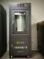 兰思仪器可供应LS-C006 门窗三合一检测箱按键款